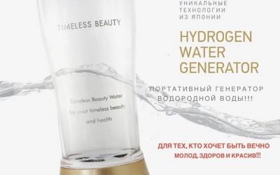 Все о новинках среди генераторов водорода